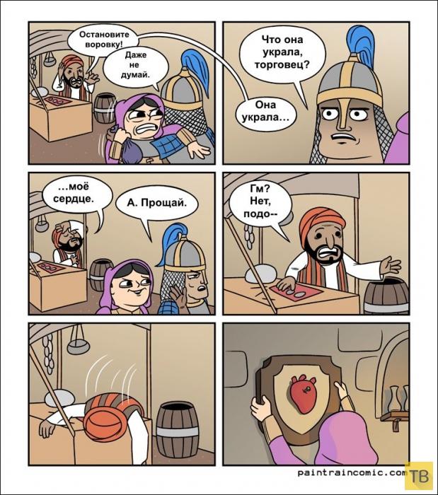 Веселые комиксы и карикатуры, часть 193 (13 фото)