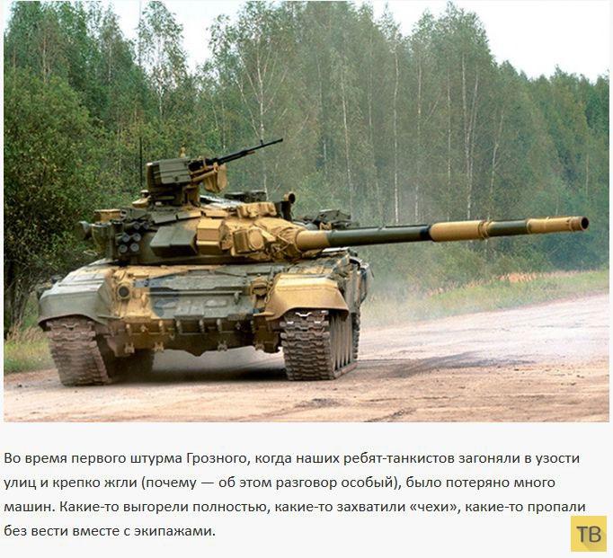 Легенда о вечном танке Т-80 (6 фото)