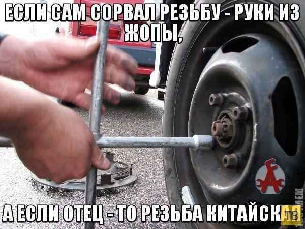 Автомобильные приколы, часть 13 (37 фото)