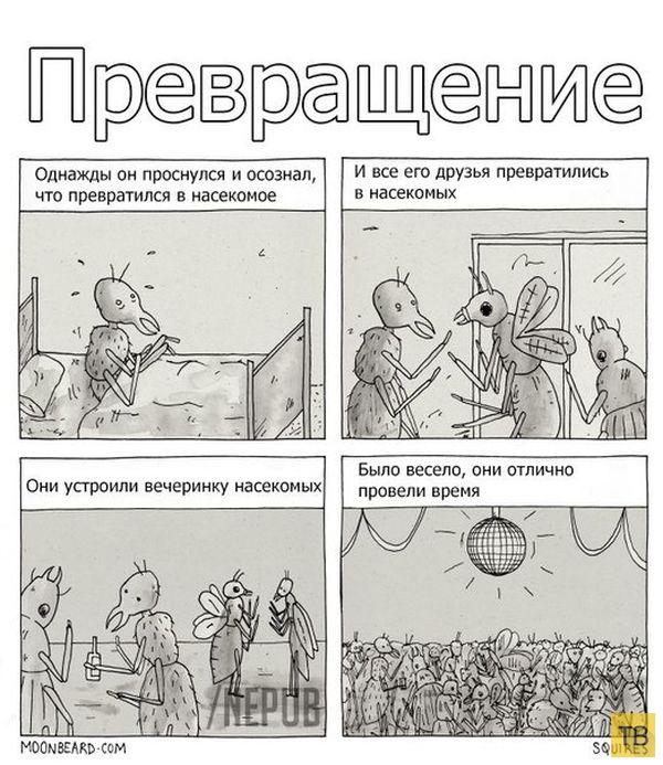 Веселые комиксы и карикатуры, часть 195 (17 фото)