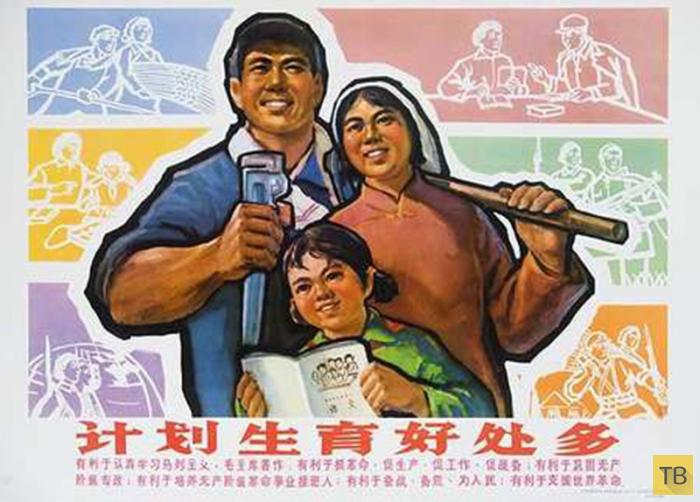 Шокирующие факты о Китае (20 фото)