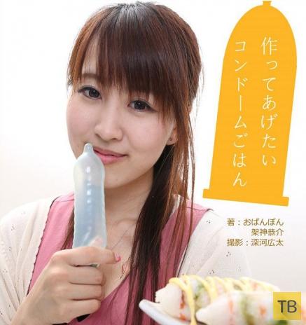 Советы по использованию презерватива на кухне от японских кулинаров (4 фото)
