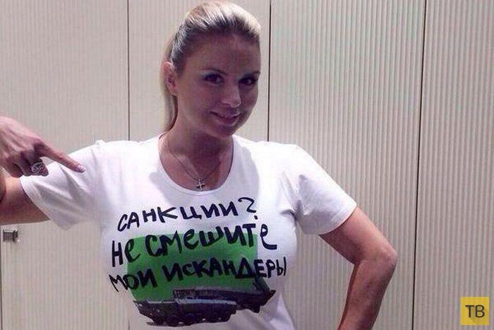 Ответ Анны Семенович на санкции против России (2 фото)