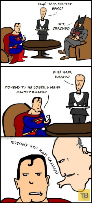 Веселые комиксы и карикатуры, часть 196 (15 фото)