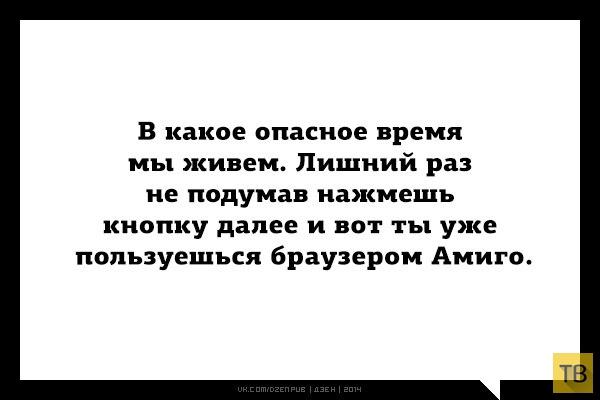 """Прикольные """"Аткрытки"""", часть 5 (26 фото)"""