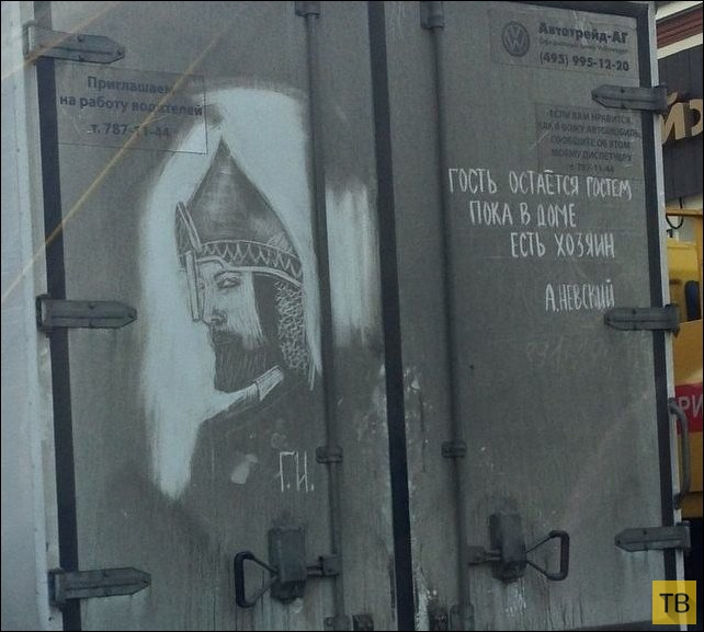 Народные маразмы - реклама и объявления, часть 194 (32 фото)