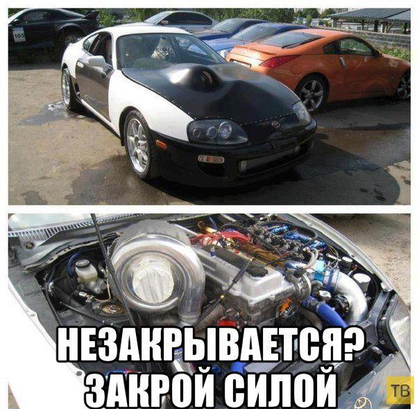 Автомобильные приколы, часть 14 (38 фото)