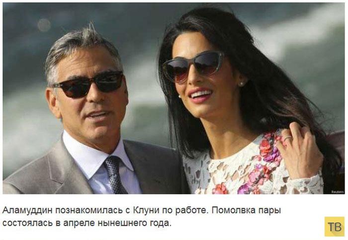Свадьба Джорджа Клуни и Амаль Аламуддин (16 фото)