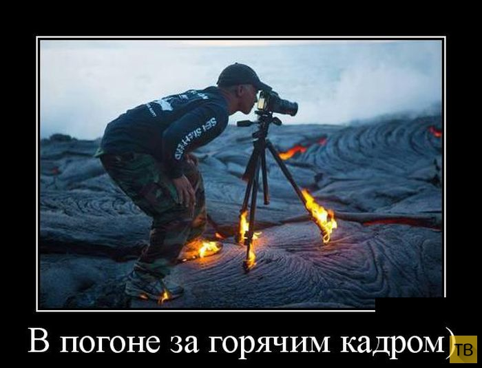 Подборка демотиваторов 01. 10. 2014 (30 фото)