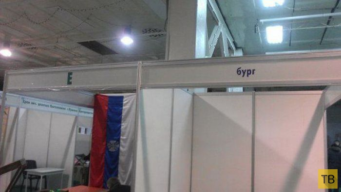 Прикольные фотографии из Екатеринбурга (42 фото)