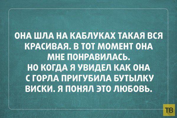 """Прикольные """"Аткрытки"""", часть 6 (30 фото)"""