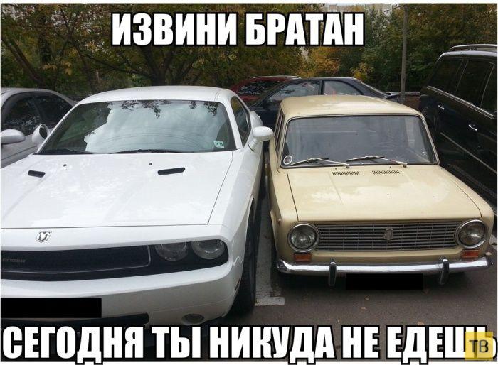 Автомобильные приколы, часть 15 (26 фото)
