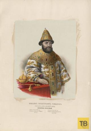 Тайны династии Романовых (7 фото)