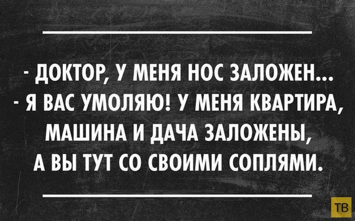 """Прикольные """"Аткрытки"""", часть 7 (27 фото)"""