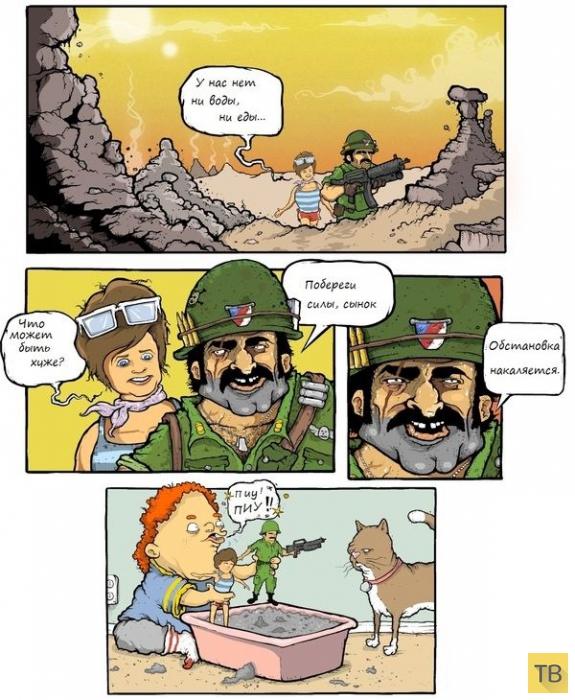 Веселые комиксы и карикатуры, часть 202 (14 фото)