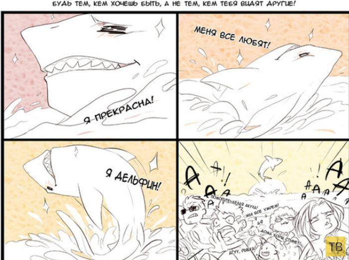 Веселые комиксы и карикатуры, часть 205 (18 фото)