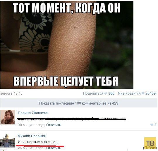 Прикольные комментарии из социальных сетей, часть 225 (25 фото)