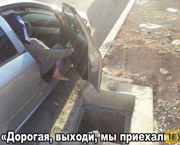 Автомобильные приколы, часть 16 (24 фото)