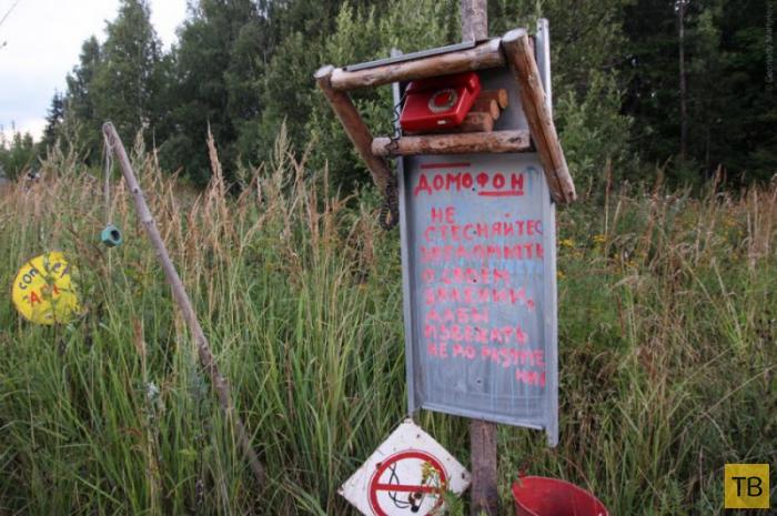 Отшельник Юрий. Типи на Ярославском шоссе (19 фото)