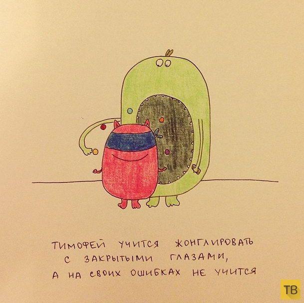 Остроумные рисованные истории Тани Tavlla (20 фото)
