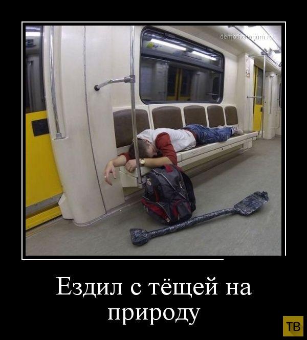 Подборка демотиваторов 15. 10. 2014 (33 фото)