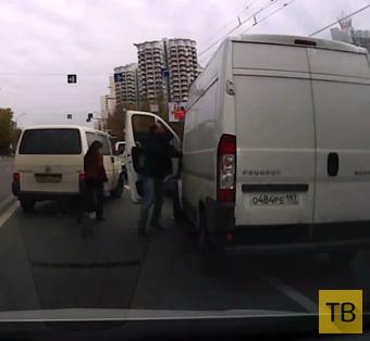 Драка на дороге... ДТП на Пролетарском проспекте, г. Москва