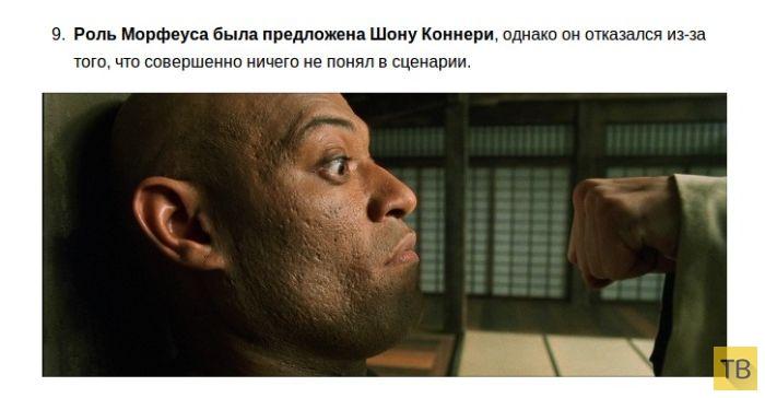 Интересные факты о культовом фильме «Матрица» (22 фото)