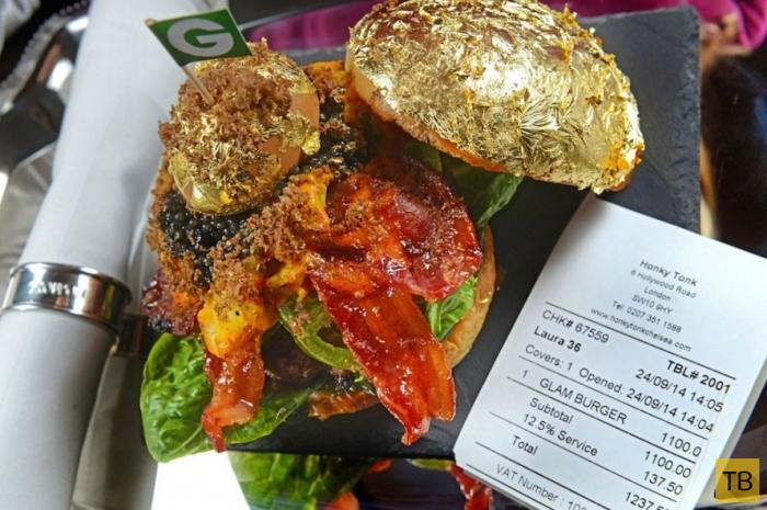 Самый дорогой гамбургер в мире (6 фото)