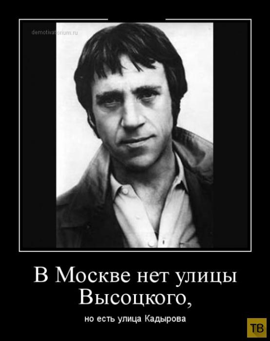 Подборка демотиваторов 21. 10. 2014 (30 фото)
