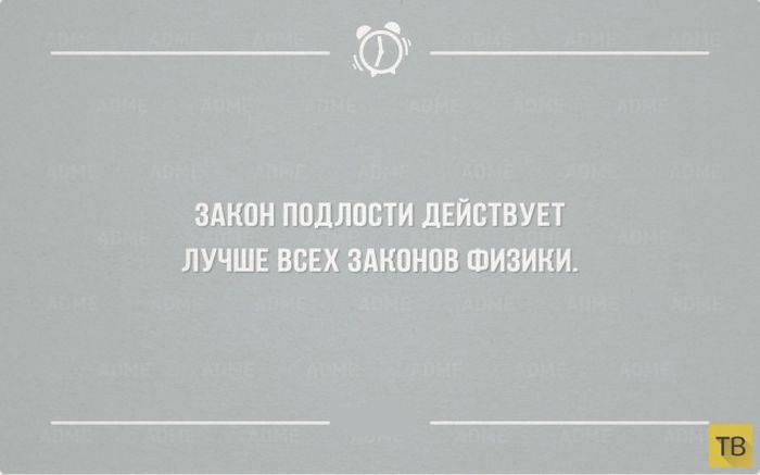 Подборка жизненных «аткрыток» (22 фото)