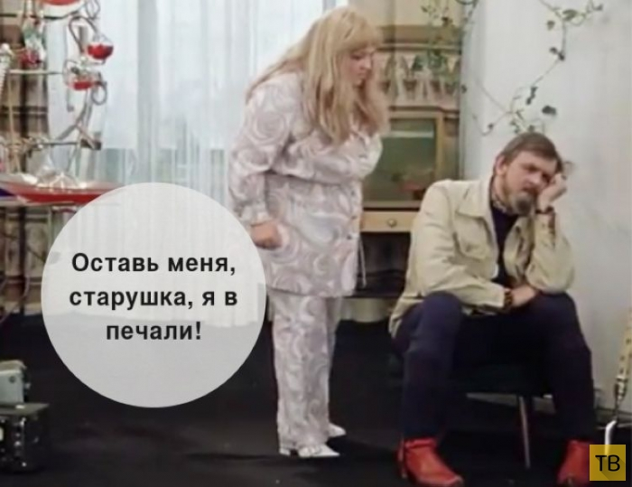 Любимые цитаты из советских фильмов (23 фото)