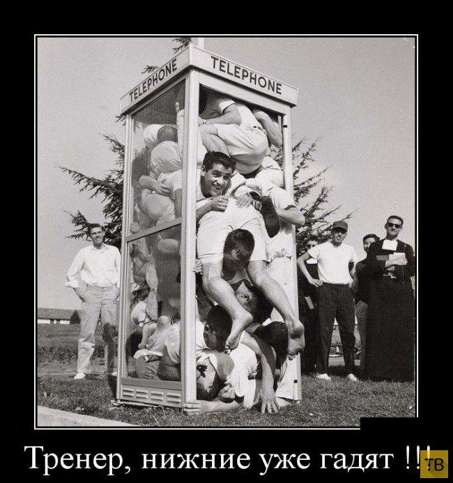 Подборка демотиваторов 23. 10. 2014 (30 фото)