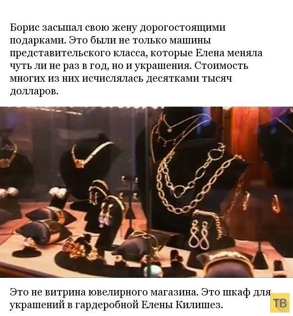 Русская Золушка, отбывающая пожизненный срок в США (34 фото)