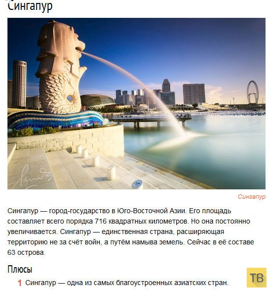 Топ 10: Страны, в которые можно переехать хоть завтра (25 фото)