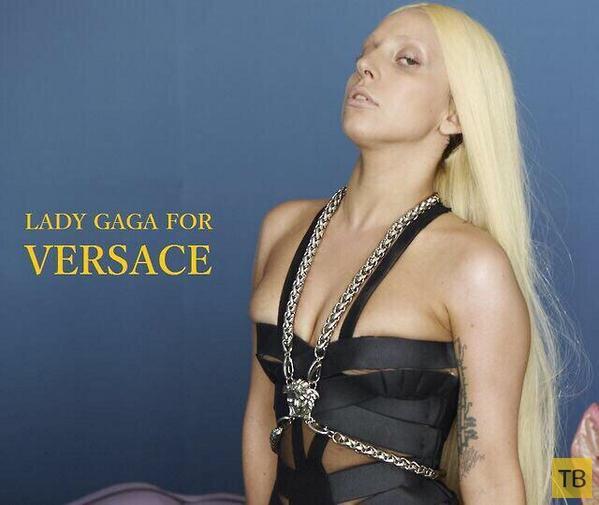 Гага без фотошопа для Versace (4 фото)
