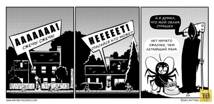 Веселые комиксы и карикатуры, часть 214 (17 фото)