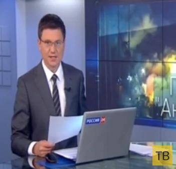 В США на старте взорвалась американо-украинская ракета носитель Антарес