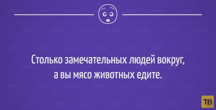 """Порция прикольных """"аткрыток"""" (25 фото)"""