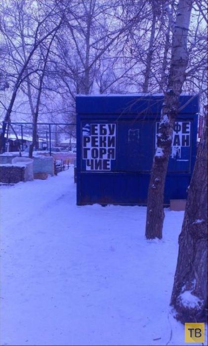Немного маразма... (17 фото)