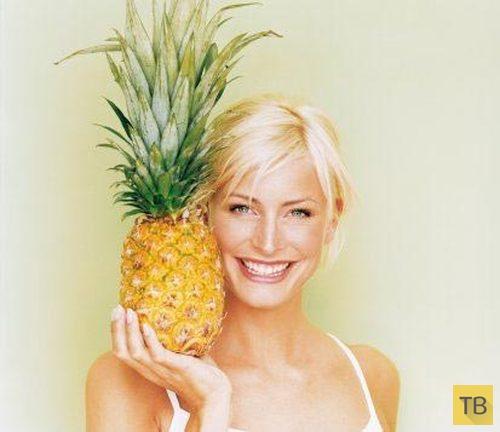 (18+) Это вам не ананасовый фреш!