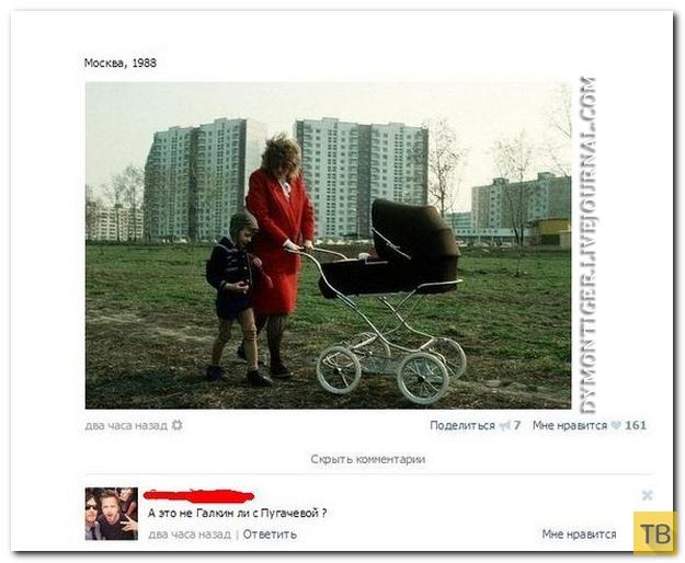 Прикольные комментарии из социальных сетей, часть 233 (21 фото)