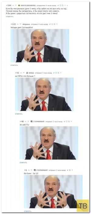 Прикольные комментарии из социальных сетей, часть 235 (23 фото)