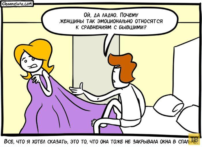 Веселые комиксы и карикатуры, часть 218 (18 фото)