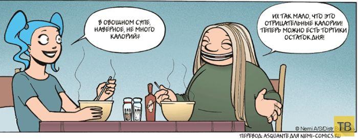 Веселые комиксы и карикатуры, часть 219 (16 фото)