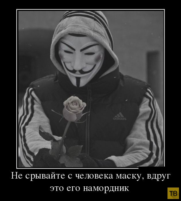 Подборка демотиваторов 07. 11. 2014 (32 фото)