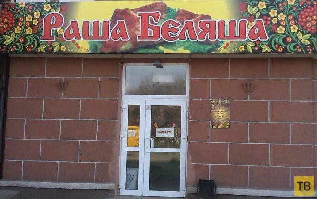 Тем временем в России, часть 12 (28 фото)