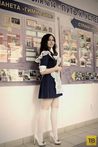 Девушки в школьной форме (14 фото)