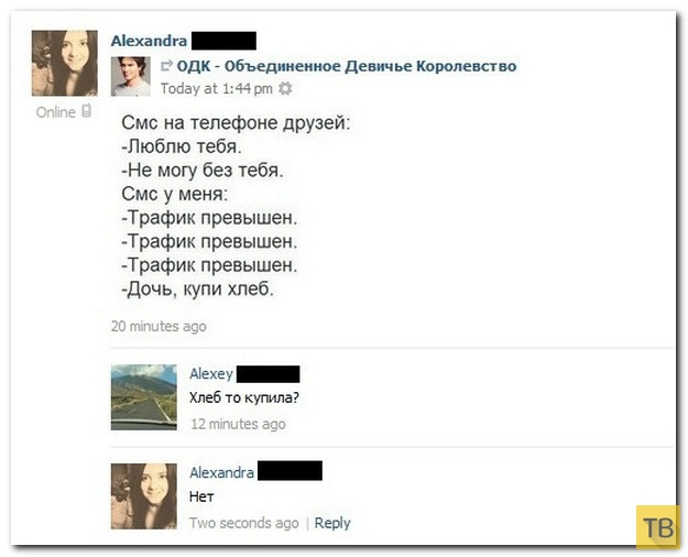 Прикольные комментарии из социальных сетей, часть 238 (30 фото)