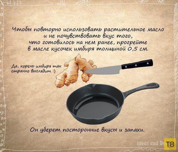 Подборка полезных советов, которые могут пригодится в хозяйстве (7 фото)