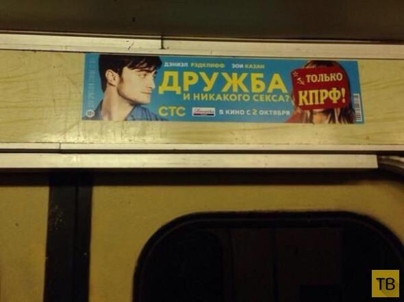 Народные маразмы - реклама и объявления, часть 202 (23 фото)